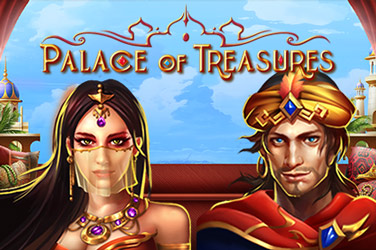 Palace of Treasures